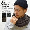 AS SUPER SONIC Cutoff Snood AS-7005画像