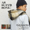 AS SUPER SONIC CHECK HOODED STOLE KST-10006画像