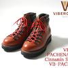 VIBERG BOOTS PACHENA BAY Cinnamin Smooth VB-PACHENA画像
