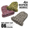 AS SUPER SONIC MIX KNIT CAP KNC-5038画像