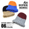 AS SUPER SONIC 2TONE KNIT CAP KNC-3501画像