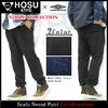 HOSU × UMBRO Scafe Sweat Pant HOS7395P画像
