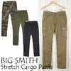 BIG SMITH ストレッチカーゴパンツ BSM-413画像