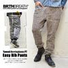 BRTH BREATH ツイード ヘリンボーンPT イージーリブパンツ 55186018画像