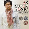 AS SUPER SONIC Paisley Stole KST-7020画像
