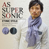 AS SUPER SONIC Ethnic Stole KST-7021画像