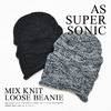 AS SUPER SONIC MIX KNIT LOOSE BEANIE KNC-5523画像
