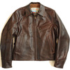 Aero Leather HALFBELTED / FRONT QUARTER HORSE HIDE BROWN画像