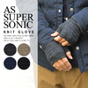 AS SUPER SONIC KNIT GLOVE KGV-5012画像