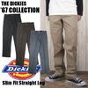 Dickies Slim Fit Straight Leg Industrial Work Pants WP894画像