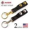 AKER 561 KEY STRAP ニッケル/ブラックプレーン画像