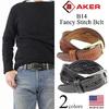 AKER FANCY STITCH BELT B14画像