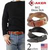 AKER DRESS BELT B12画像