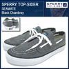 Sperry Top-Sider SEAMATE Black Chambray 13525722画像