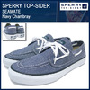 Sperry Top-Sider SEAMATE Navy Chambray 13525714画像
