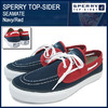 Sperry Top-Sider SEAMATE Navy/Red 13505849画像
