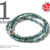 SunKu Turquoise Beads(bt) Necklace & Bracelet SK-008画像