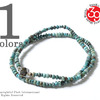 SunKu Turquise Beads Anklet & Necklace SK-024画像