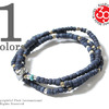 SunKu Indigo Dye Beads Necklace & Bracelet SK-014画像