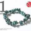 SunKu Turquise Beads(tb) Bracelet SK-009画像