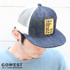 GOWEST ART OF BLUE MESH CAP GWG0004SNL画像