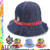 ALDIES TULIP HAT画像