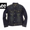 LEE #220 DENIM JACKET RIGBY画像
