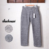 Jackman JM7744 SWEAT TROUSERS画像
