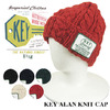 KEY INDUSTRIES ALAN KNIT CAP KE9105画像