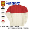 GUERNSEY WOOLLENS CREW ARAN SWEATER WITH CONTRAST COLOR F14G-05画像