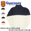 GUERNSEY WOOLLENS POLO ARAN SWEATER WITH CONTRAST COLOR F14G-04画像