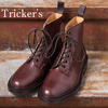 Tricker's Grassmere BURGUNDY M6895画像