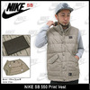 NIKE SB 550 Print Vest 633175画像