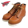 "RED WING #875 Classic Work / 6"" Moc-toe ORO-LEGACY 875 ORO-LEGACY画像"