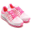 NIKE AIR MAX 2015 GS WHITE/PINKPAW-WHITE/METALLIC SILVER 705458-100画像