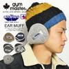 gym master × ardites EAR MUFF G221332画像