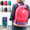 MEI BASIC LINE PACK MEI-151003画像