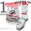 """RAILROAD SOCK """"6P BOOT SOCKS"""" 6-PAIR BAG CREW BOOT SOCK-RED TOP AND STRIPE 6014画像"""