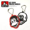 BEN DAVIS KEY CHAIN SMILING GORILLA 5694550画像