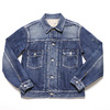 SUGAR CANE 14oz. SUGAR CANE FIBER DENIM LONE STAR JACKET (1 Star Model) SC12101H画像