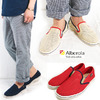 ALBEROLA #C288G Men's Mesh Slipon Sneaker - Rejilla -画像