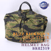 Buzz Rickson's GOLD TIGER CAMOUFLAGE HELMET BAG BR02319画像