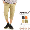 AVIREX STRETCH 7 POCKETS CROPPED PANTS 6156043画像