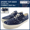 Sperry Top-Sider CLOUD CVO CHAMBRAY PRINT Blue STS10987画像