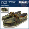 Sperry Top-Sider A/O 2-EYE Camo Leather STS10983画像