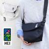MEI B/W MINI MESSENGER 151012画像