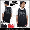 NIKE BB Retro Jersey Tank Top 689134画像