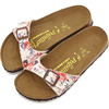 Papillio MADRID BF Rambling Rose Beige 274243画像