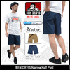 BEN DAVIS Narrow Half Pant WHITE LABEL BDW-5528A画像