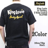 King Louie by Holiday「King Louie」 KL37022画像